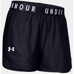 UNDER ARMOUR SHORT PLAY UP...